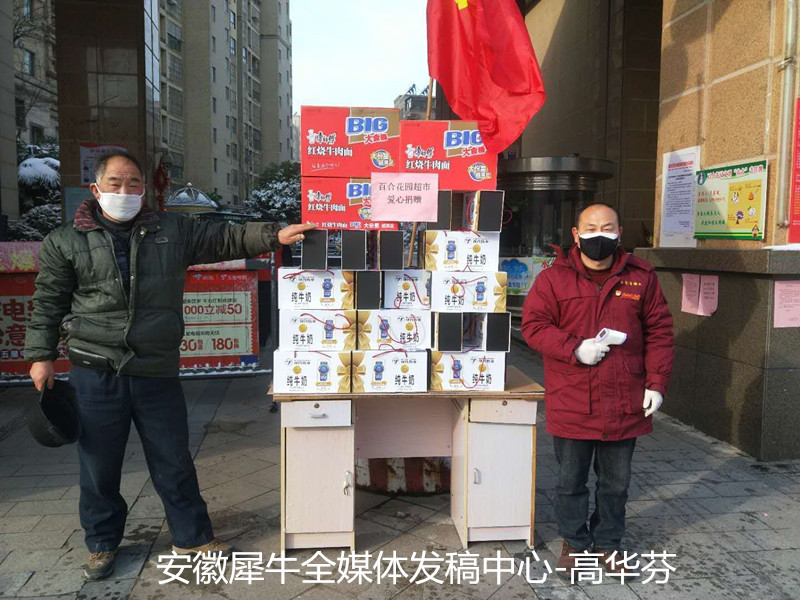 /upload/image/20200216/1581849400.jpeg